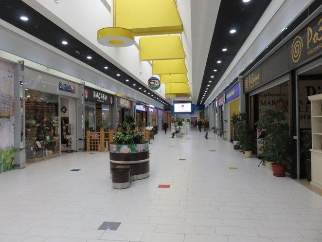 Торговые центры (ТРЦ)