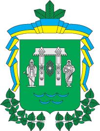Мигово